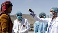 المهرة.. تسجيل 12 حالة إصابة جديدة بفيروس كورونا