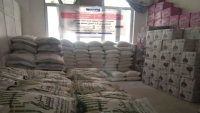 الثروة السمكية توزع مساعدات غذائية لمتضرري السيول بعدن