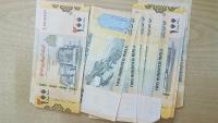 محال تجارية وشركات صرافة بعدن ترفض التعامل بالورقة النقدية فئة 200 ريال