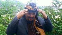 """وفاة الفنان اليمني """"علوان"""" المعروف بـ """"الشيخ طفاح"""" متأثرا بإصابته بكورونا في إب"""