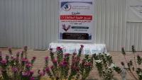مأرب تتسلم 150 حقيبة طبية مقدمة من أطباء اليمن في المهجر