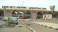 وصول 153 مسافراً إلى مطار عدن من العالقين في مصر