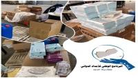 مركز الحجر الصحي في مستشفى الجمهورية بعدن يتسلم أدوية ومعدات طبية