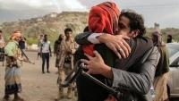 جماعة الحوثي تعلن نجاح صفقة تبادل أسرى في الضالع