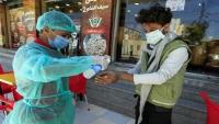 تسجيل 10 إصابات جديدة بكورونا في عدن
