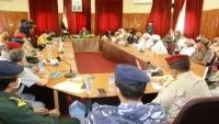 اللجنة الرئاسية تبحث مستجدات الأوضاع الأمنية في حضرموت