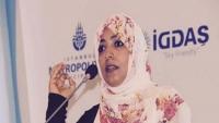 توكل كرمان: سقطرى محتلة من قبل السعودية والانتقالي أداة من أدواتها