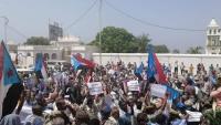 الانتقالي يتظاهر في حضرموت لتحقيق مطالب الإمارات