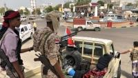 المجلس الدولي للمحاكم يطالب بكشف مصير معتقل لدى الانتقالي في عدن