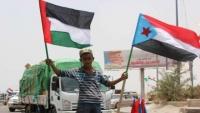 حزب المؤتمر وأحداث الجنوب .. هل يكون حصان طروادة لتمزيق اليمن؟ (تقرير)