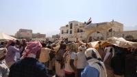 """""""واشنطن"""" تعلن دعمها لجهود السعودية في حل الأزمة بجنوب اليمن"""