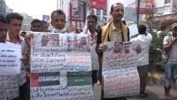 تظاهرة في تعز تطالب الحكومة بإعلان الإمارات دولة احتلال