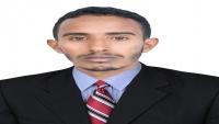 الإفراج عن الناشط عبد الله بدأهن في سقطرى