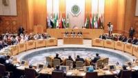 البرلمان العربي يدعو إلى تظافر الجهود باليمن وعودة عدن وسقطرى إلى وضعهما السابق