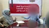 في يومهم العالمي.. ضحايا التعذيب في اليمن يطالبون بمحاسبة كل مرتكبي الانتهاكات