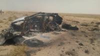 مقتل مدنيين وإصابة اثنين آخرين بانفجار لغم شمالي عدن