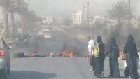 محتجون يغلقون الشوارع في حضرموت تنديدا بانقطاع الكهرباء