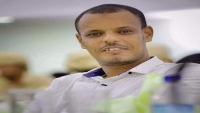 حضرموت.. السلطات تنقل المصور عبد الله بكير إلى المستشفى بعد تدهور صحته