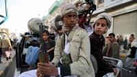 دفاعا عن المهمشين..انطلاق حملة إلكترونية ضد عنصرية الحوثي