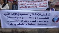 تظاهرة في تعز تندد بتجاوزات التحالف وتدعو لمقاومة شعبية لاستعادة سيادة اليمن