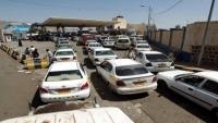 وزير يمني: الحوثيون يفتعلون أزمة مشتقات نفطية لتمرير شحنات وقود إيرانية مهربة