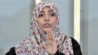 توكل كرمان: قصف السعودية والإمارات للمدنيين باليمن جرائم حرب لن تسقط بالتقادم