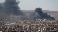 الحوثيون: مقتل مدنيين بينهم أطفال بغارات للتحالف على صعدة