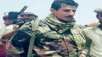 الانتقالي يعلن مقتل أحد قياداته العسكرية البارزة في أبين