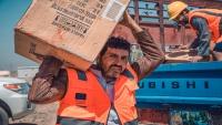 """""""الهجرة الدولية"""" تدعم النازحين في مأرب بأكثر من 9 آلاف حقيبة إغاثية"""