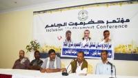 مؤتمر حضرموت الجامع يُحذر من مشاريع الهيمنة والضم