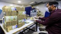 عدن.. البنك المركزي يطلق حملة لضبط المتلاعبين بأسعار الصرف