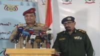"""معلومات جديدة تكشفها الدفاع والداخلية عن خلية """"سبيعان"""" التابعة للحوثي في مأرب"""