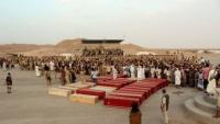 """أهالي ضحايا مجزرة معسكر """"العبر"""" التي ارتكبها التحالف قبل 5 أعوام ينتظرون تحقيق العدالة"""