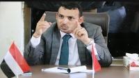 محروس: مليشيا الانتقالي تعمل على تجريف مؤسسات الدولة في سقطرى