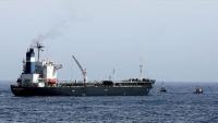 جماعة الحوثي تحذر من كارثة وشيكة جراء احتجاز التحالف سفنا نفطية