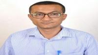 """وفاة الصحفي """"غمدان الدقيمي"""" في صنعاء"""