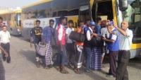 الهجرة الدولية: نقل إجباري للمهاجرين الإثيوبيين من اليمن