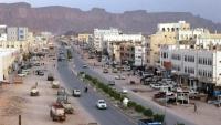 شبوة.. القبض على مسلح حاول استهداف مبنى المخابرات في عتق