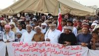 """""""اعتصام المهرة"""" تدعو للحفاظ على مؤسسات الدولة من أجندات الاحتلال السعودي الإماراتي"""