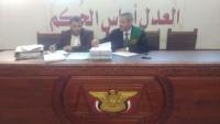 محكمة حوثية تصدر حكما بإعدام ضابط عسكري بتهمة التخابر مع دول أجنبية