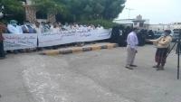 """وقفة احتجاجية لمنتسبي مستشفى """"بن سيناء"""" بالمكلا تطالب الحكومة بصرف مستحقاتهم المالية"""