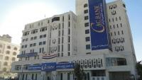 جماعة الحوثي تُعين إبراهيم الحوثي رئيسا لمجلس إدارة بنك التسليف (كاك بنك)