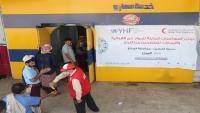 مساعدات من الهلال الأحمر القطري لتأمين وتجهيز المأوى للنازحين في اليمن