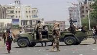 عدن.. مقتل مدني وإصابة 3 مسلحين في مواجهات بينية لمليشيات الانتقالي