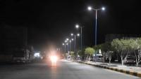 تحسن خدمة الكهرباء في عدن بعد وصول شحنة وقود لتشغيل محطات التوليد