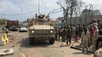 """مقتل قائد في """"الحزام الأمني"""" في أبين"""