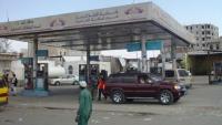 جماعة الحوثي تعلن نفاد مخزون الديزل في مناطقها