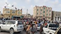 المجلس الانتقالي يفشل في حشد أنصاره بالمهرة