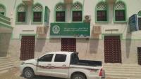 وحدات أمنية تغلق محال الصرافة في سيئون