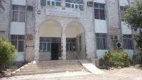 مختبرات الصحة في عدن: نجري فحوصات بأسعار أقل من المختبرات الخاصة